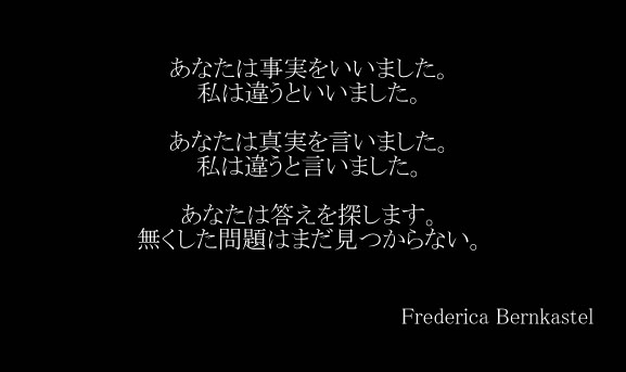 frederica01.jpg